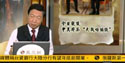 "Phoenix TV: ""Grand Strategy Proposal"" consistents with the interests of both China and US."